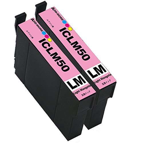 Epson(エプソン) IC6CL50 ICLM50互換インクカートリッジ 大容量タイプ 2本セット【1年保証付】 IC50対応機種:EP-301 / EP-302 / EP-4004 / EP-702A / EP-703A / EP-704A / EP-705A / EP-774A / EP-801A / EP-802A / EP-803A / EP-803AW / EP-804A / EP-804AR / EP-804ARU / EP-804AU / EP-804AW / EP-804AWU / EP-901A / EP-901F / EP-902A / EP-903A / EP-903F / EP-904A / EP-904F / PM-A820 / PM-A840 / PM-A840S / PM-A920 / PM-A940 / PM-D870 / PM-G4500 / PM-G850 / PM-G860 / PM-T960