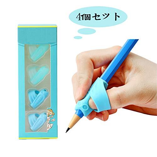 ミライヤ 4個セット 鉛筆もちかた 矯正 鉛筆持ち方 鉛筆グリップ 左右手兼用 ペングリップ はじめてセット 子供用 柔らかい 筆圧 疲労を軽減 握り方矯正 鉛筆ホルダー 鉛筆キャップ 柔らかい 高品質のシリコン製(Bタイプ-ブルー)