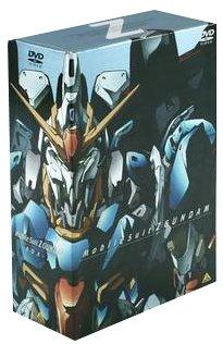 Mobile Suit Zeta Gundam Part III - Sale box edition DVD Be super welcome memorial