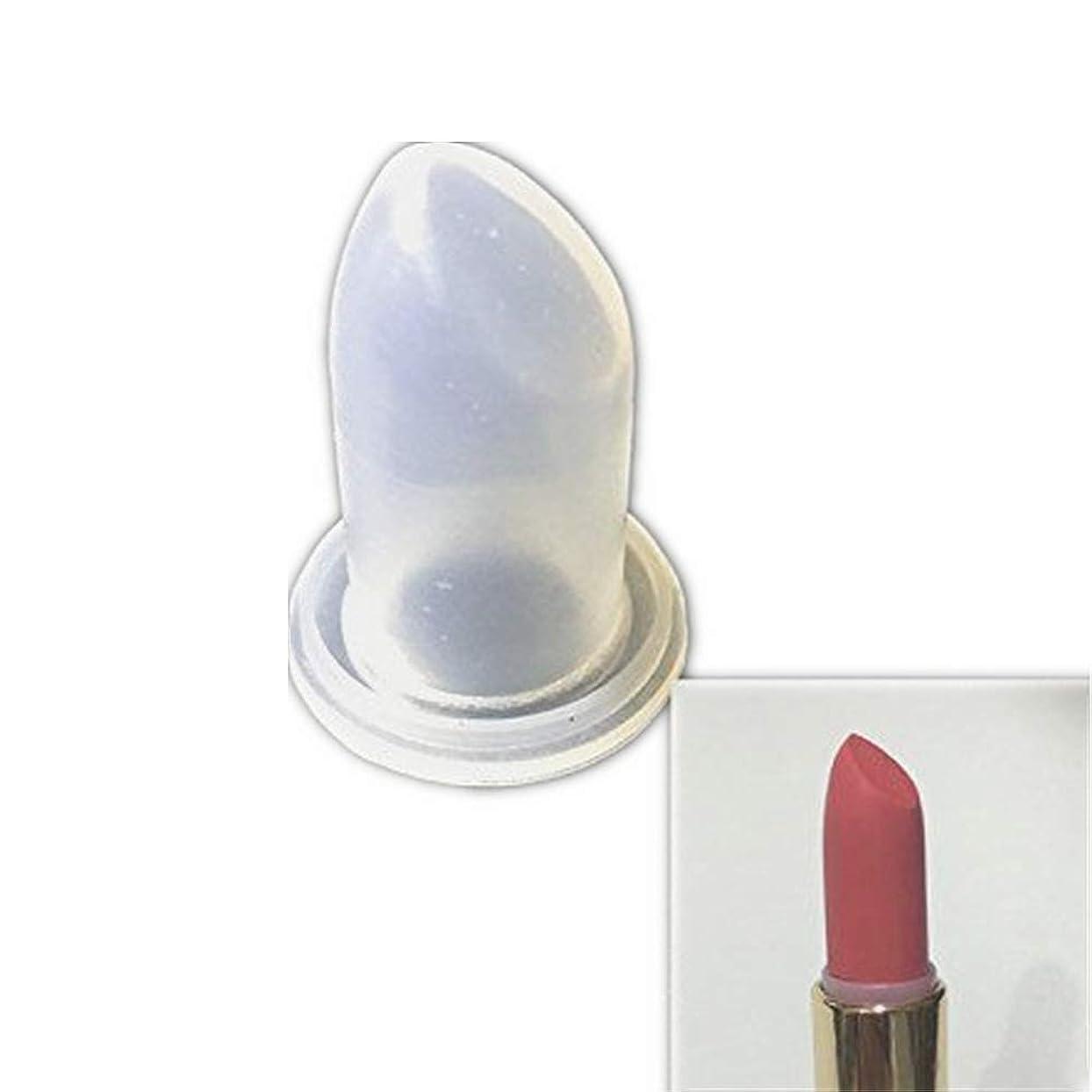 生まれ破産ドリンクBAOSHISHANリップスティック 手作り リップバーム 模具口紅 モールド DIY工具 12.1mm