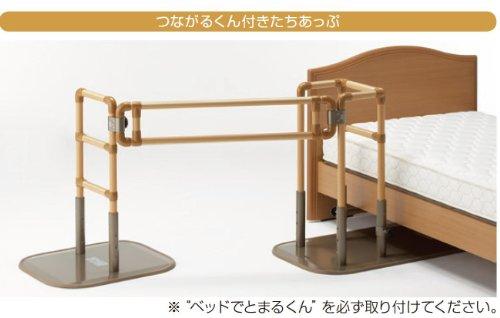 フランスベッド 置くだけ手すり たっちあっぷFB−02(ベッドでとまるくん付)+つながるくん120�p