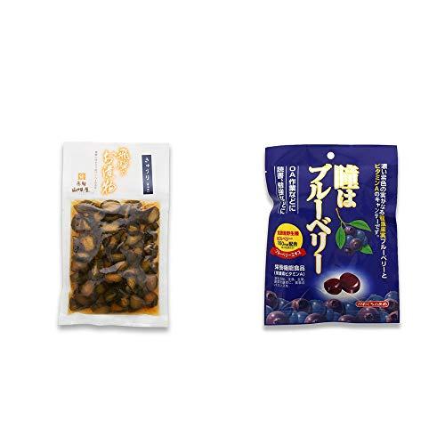 [2点セット] 飛騨山味屋 きゅうり醤油漬(150g) ・瞳はブルーベリー 健康機能食品[ビタミンA](100g)