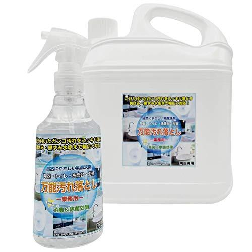 スリーエス 強力業務用 洗剤 陶器 トイレ 尿石 黄ばみ 黒ずみ 万能 汚れ落としクリーナー 4L