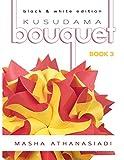 Kusudama Bouquet Book 3: black & white edition