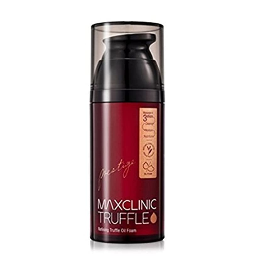 階層人ビクターマックスクリニック[韓国コスメMaxclinic]Refining Truffle Reversal Oil Foam リフティングトリュフオイルフォームクレンザー110ml[並行輸入品]