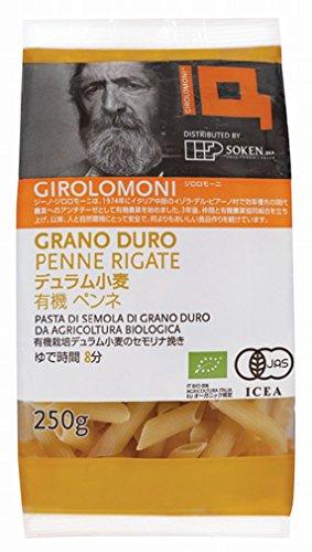 ジロロモーニ デュラム小麦 有機ペンネ 250g