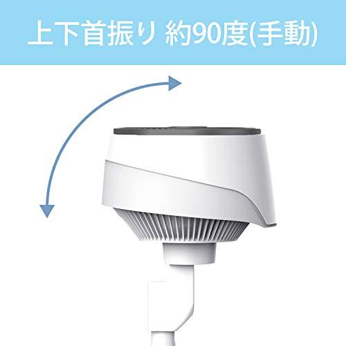コイズミサーキュレーターコードレスマルチファンDCモーター風量10段階タイマー付き自動首振りホワイトKCF-2302/W