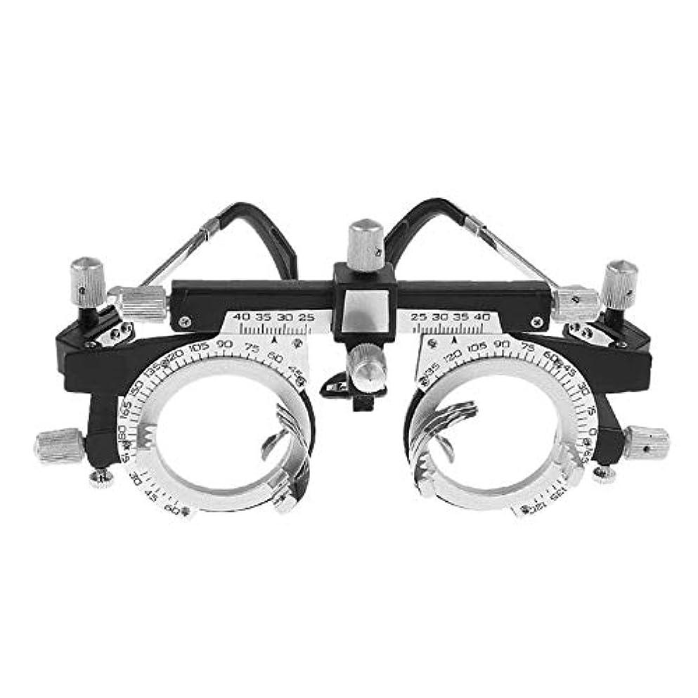 涙が出るエゴイズム暴露Ququack 調整可能なプロフェッショナルアイウェア検眼メタルフレーム光学眼鏡眼鏡トライアルレンズメタルフレームPD眼鏡アクセサリー