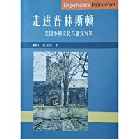 hunan chinese mandarin education movement in the late qing chinese edition