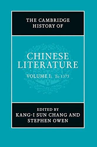 The Cambridge History of Chinese Literature 2 Volume Hardback  Set