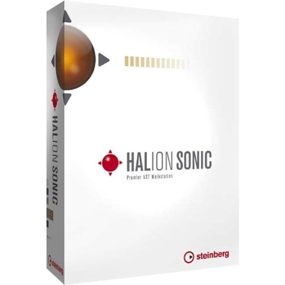 最終いつでも叱る【並行輸入品】◆Steinberg HALion Sonic アカデミック版