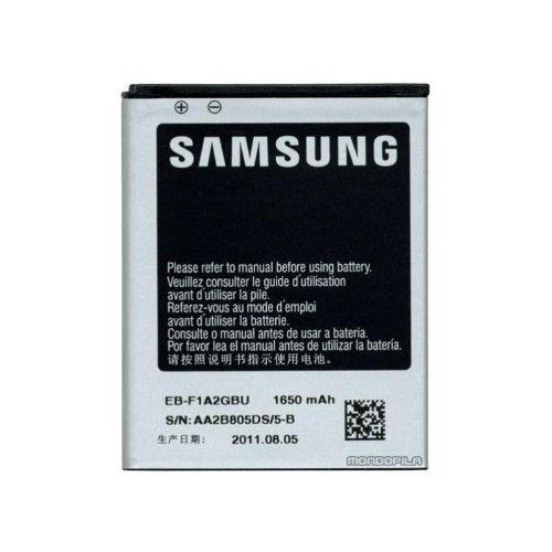 Samsung Batteria per I9100 Galaxy S2, Nero [Imballaggio apertura facile di Amazon] in bulk pack