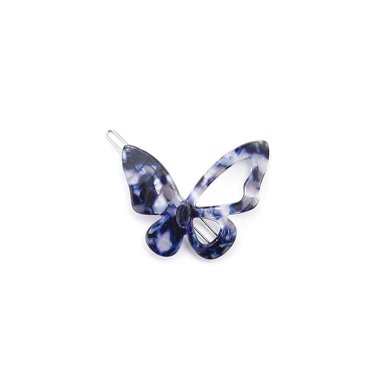 生態学素晴らしい整然としたヘアクリップ美しい弓カエルバックルヘッドドレス輸入酢酸シート前髪クリップファッションスタイルヘアアクセサリー,A