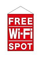 吊下旗 FREE Wi-Fi SPOT赤 24968 (受注生産) [並行輸入品]