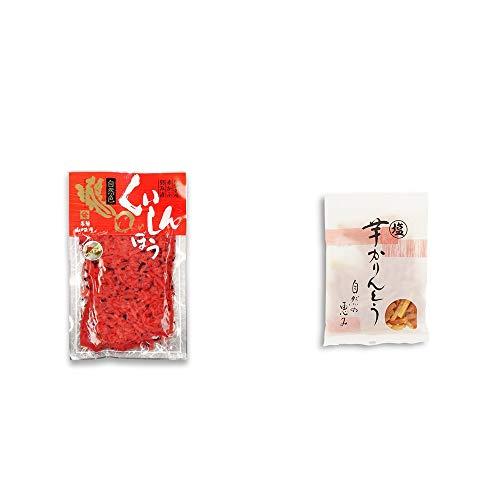 [2点セット] 飛騨山味屋 くいしんぼう【小】 (160g)・塩芋かりんとう(150g)