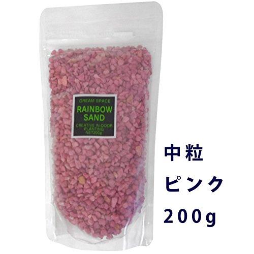 大和プラ販 ヤマト レインボーサンド 中粒 ピンク