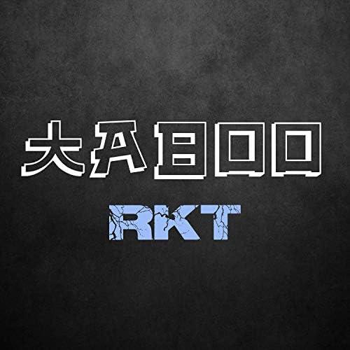 Dj Pirata feat. El Kaio & Maxi Gen