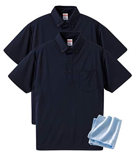 United Athle(ユナイテッドアスレ) 4.1オンス ドライアスレチック ポロシャツ (ボタンダウン)(ポケット付) 5921-01 2枚セット ガーゼハンドタオル付 ネイビー XXXL