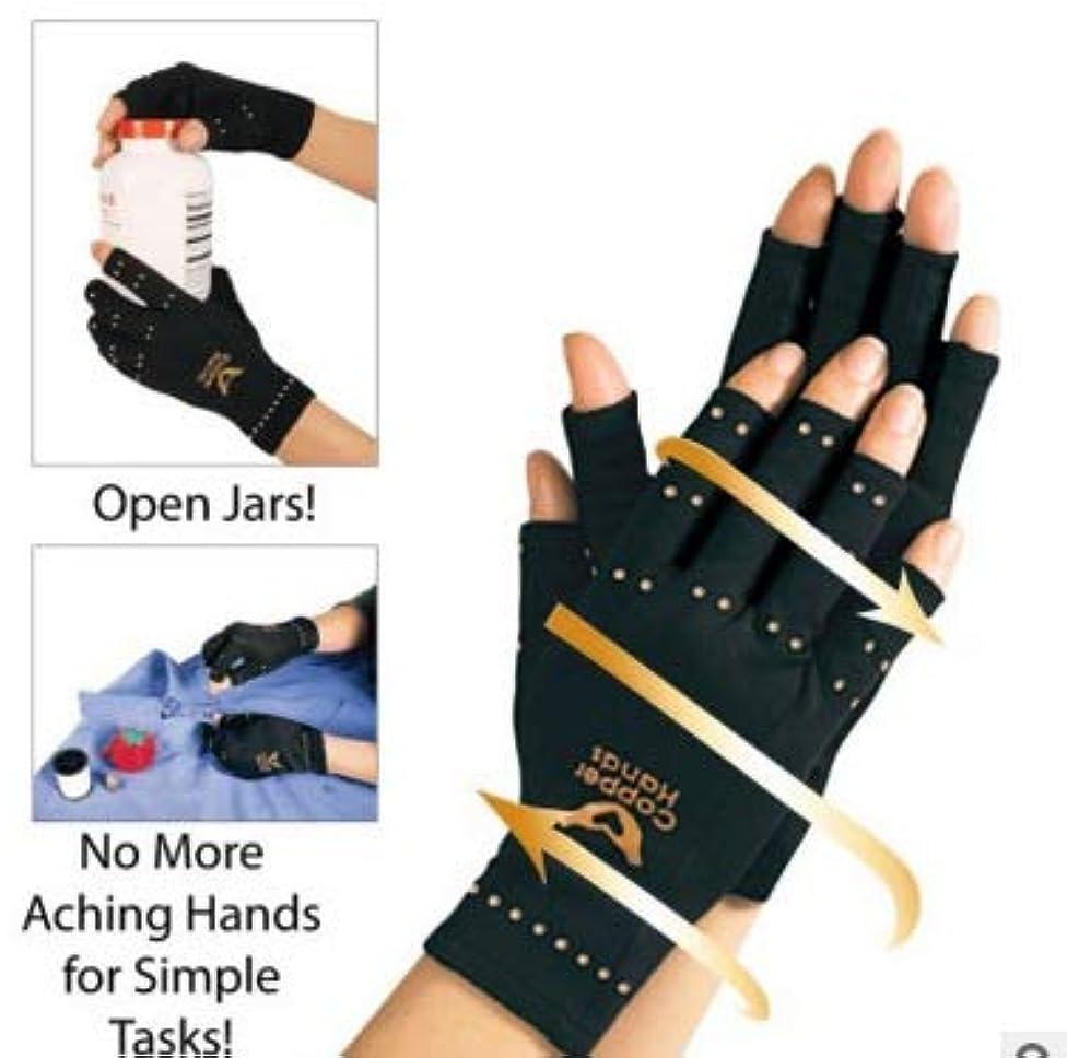 elegantstunning Copper Fiber Gloves Health Arthritis Treatment Gloves, Compression Men Woman Blood Circulation Gloves 1 Pair Christmas Gift