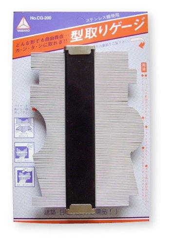 型取りゲージ (200mm) CG-200