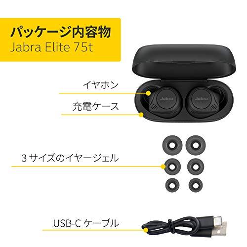 [Amazon.co.jp限定]Jabra完全ワイヤレスイヤホンアクティブノイズキャンセリングElite75tブラックBluetooth®5.0マルチポイント[国内正規品]