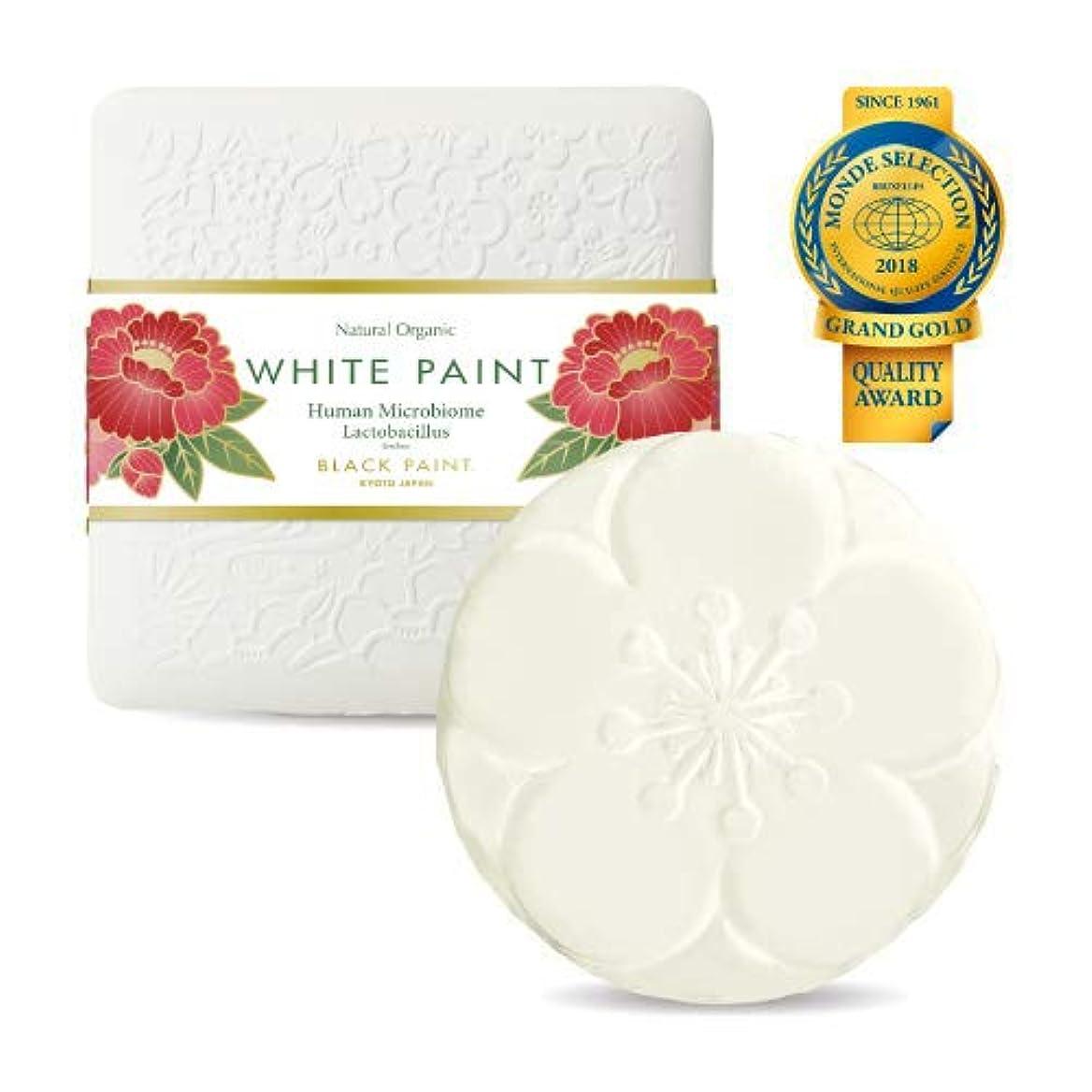 勇気のある操作名誉乳酸菌入り プレミアム ホワイトペイント 60g ハーフサイズ 塗る洗顔 石鹸 無添加 国産 …