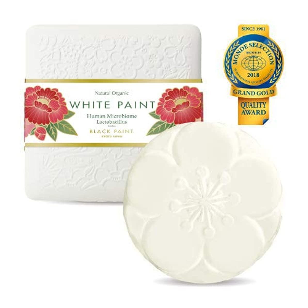 過剰作り努力乳酸菌入り プレミアム ホワイトペイント 60g ハーフサイズ 塗る洗顔 石鹸 無添加 国産 …