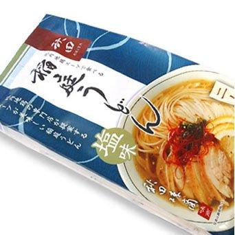 比内地鶏スープで食べ る稲庭うどん 塩味