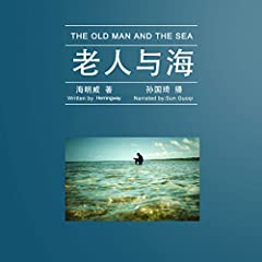 老人与海 - 老人與海 [The Old Man and the Sea]