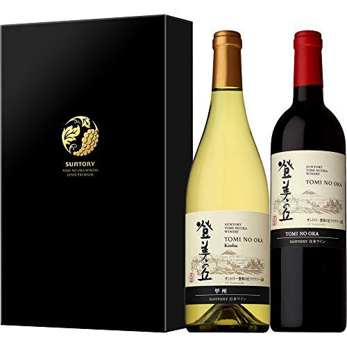 【Amazon.co.jp限定】【ギフトプレゼントに最適】日本ワイン登美の丘ワイナリー登美の丘紅白2種ギフトセット [750ml×2本][ギフトBox入り]