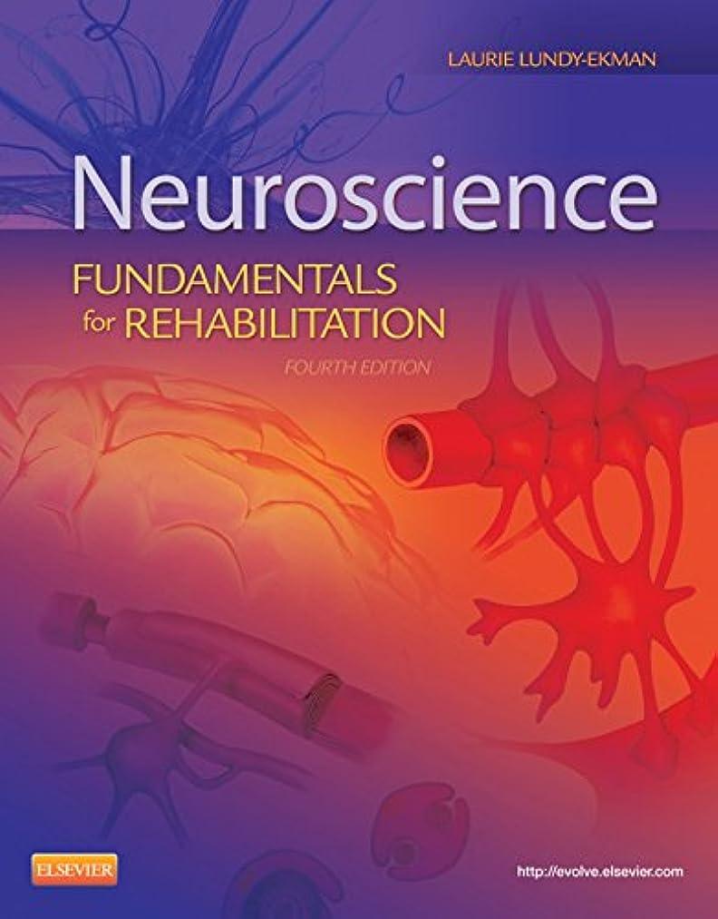 クラウンピニオンヘルメットNeuroscience - E-Book: Fundamentals for Rehabilitation (English Edition)