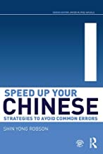 Speed Up Your Chinese: Strategies to Avoid Common Errors (Speed Up Your Language Skills)
