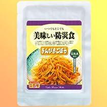 美味しい防災食 きんぴらごぼう (非常食/常温/5年間保存) 75g×50パック