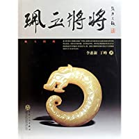 Pei-yu to the (refined)(Chinese Edition)
