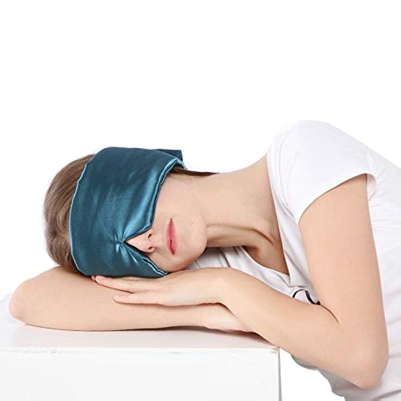 割る放射能生き物注3Dシルクカバーアイシェード旅行睡眠アイマスク睡眠疲労目隠しオフィス睡眠マスクアイパッチ/包帯用睡眠