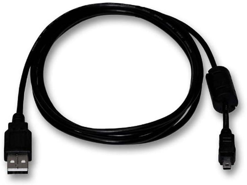 Cable USB para cámara digital Nikon D7200 | Cable de datos | Longitud de 18 m