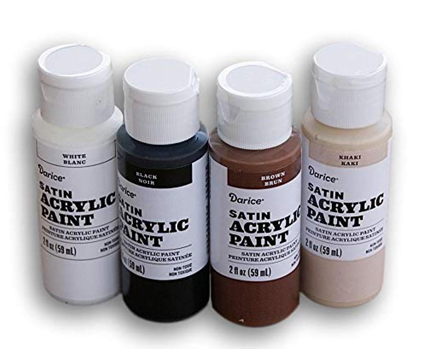 Satin Acrylic Paint Set - Black, Brown, Khaki, and White