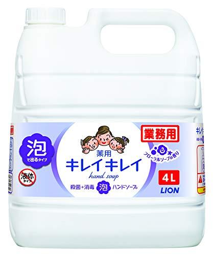 ライオンハイジーン キレイキレイ 薬用 泡ハンド ソープ フローラルソープの香り 業務用 4L
