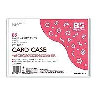 コクヨ カードケース(環境対応) 5個セット
