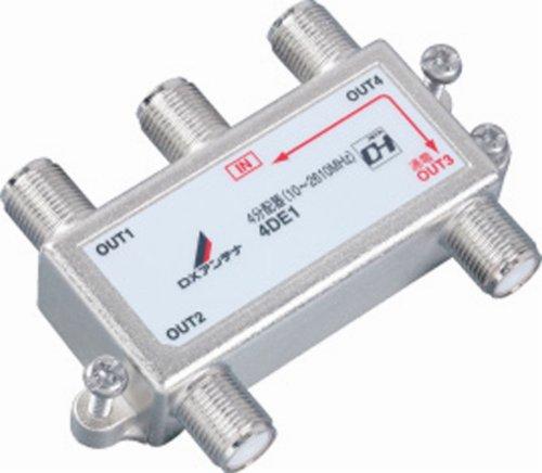 DXアンテナ 屋内用4分配器 1端子通電 4DE1
