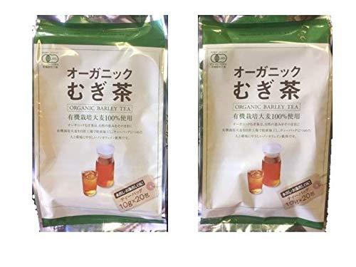 オーガニック 麦茶 ティーパック 有機栽培大麦100% 水出・湯出ok (2個)