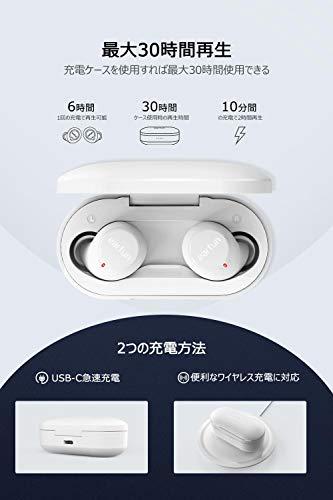 41Z99chum1L-「EarFun Free 2020 最新進化版 完全ワイヤレスイヤホン」をレビュー。さらに使いやすくなりました