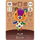 どうぶつの森 amiiboカード 第4弾 パッチ No.318