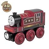 Thomas and Friends Tren de Juguete Rosie de Madera, Juguetes para Niños +2 Años (Mattel GGG34)