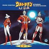 ANIMEX 1200シリーズ 75 劇場用アニメ ウルトラマン USA 音楽集
