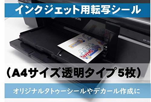インクジェット用転写シール (01.A4サイズ透明5枚)