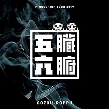 PinocchioP Live from Gozou-Roppu Tour 2019 at Tokyo
