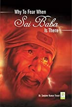 Why to Fear When Sai Baba is There