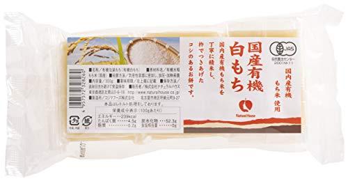 [ナチュラルハウス] もち 国産有機白もち 300g オーガニック 国内産有機もち米使用