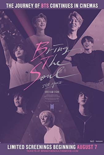 Lionbeen Bring The Soul The Movie - Movie Poster - Filmplakat 70 X 45 cm (NOT A DVD)